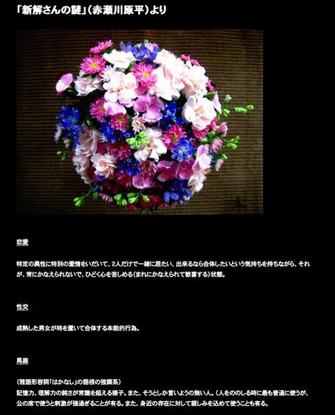 ピクチャ 3.jpg