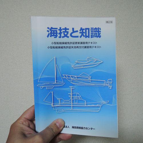 DSCN0583.jpg