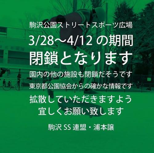 スクリーンショット 2020-04-03 5.53.40.png